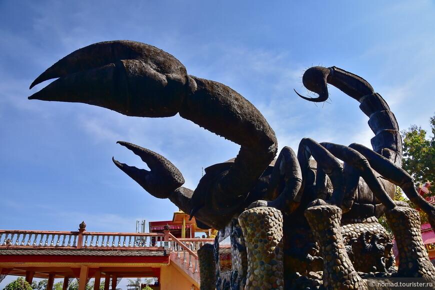 Храм  Phra That Doi Wao