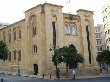 Вопросы и ответы о туре в Ливан