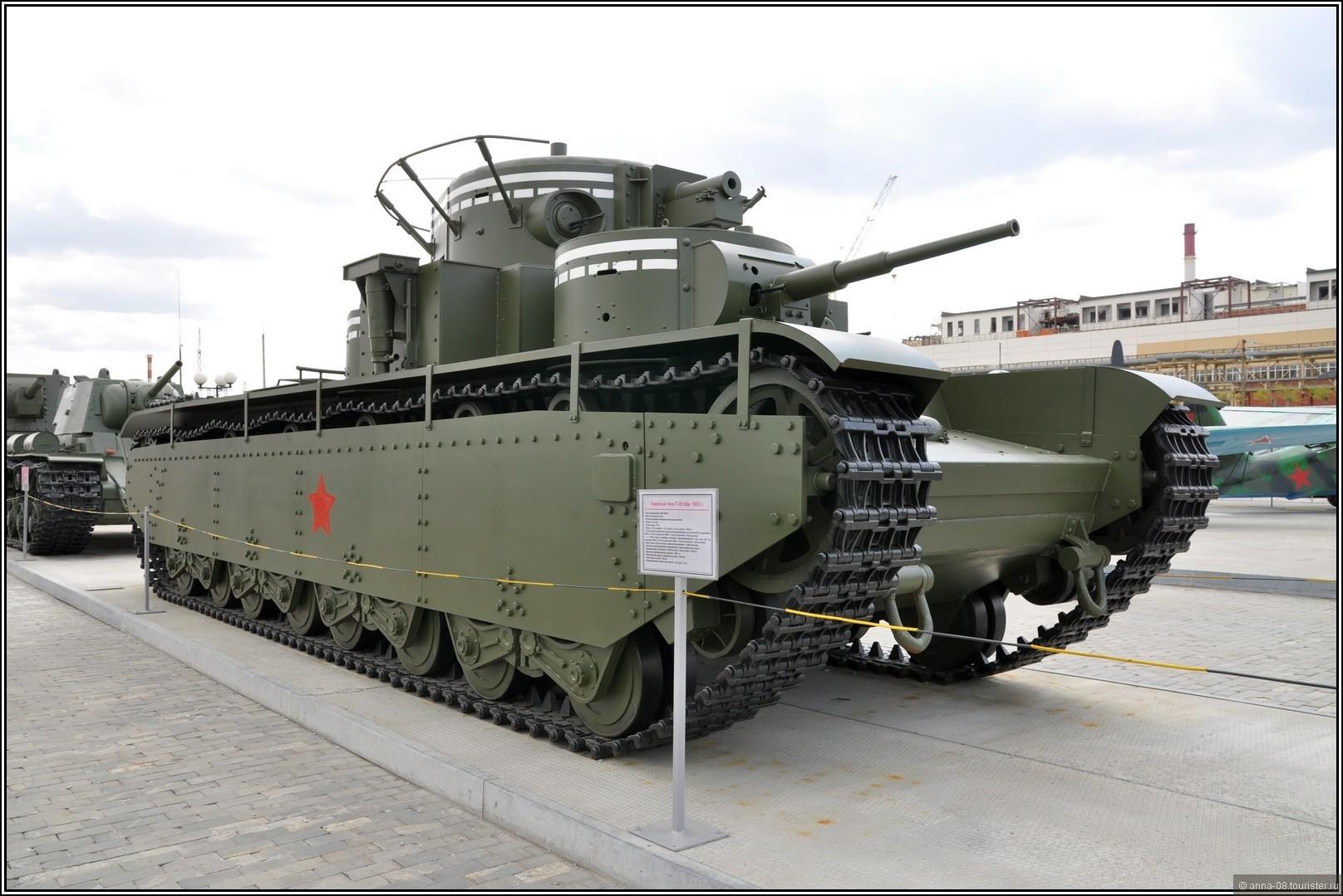 Тольятти музей военной техники режим работы цена билета билеты в театр ермоловой официальный сайт афиша