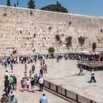 Стена Плача, или Западная Стена