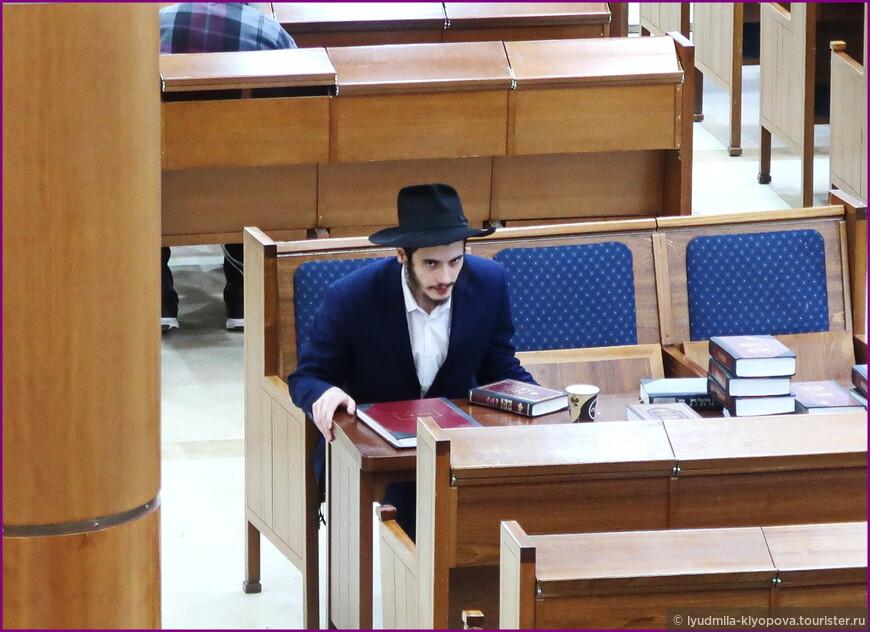 знакомство евреев