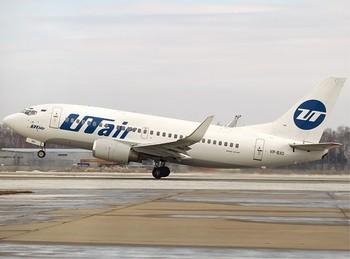 У Utair акция: багажные билеты по цене безбагажных