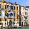 Дворцы на Канале Гранде в Венеции