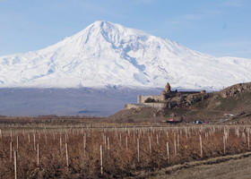 Символ Армении - гора Арарат