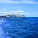 Пляж «Арзы»