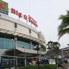 Big C Extra (бывший Carrefour)