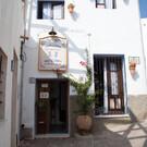 Дом-музей «Ла Канана»