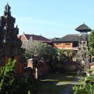 Исторический Музей Бали