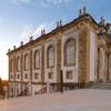 Гид Португалия Коимбра Университет Библиотека Жуанина