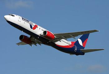 Авиакомпания AZUR air открыла регулярный рейс в Доминикану