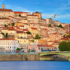 Гид Португалия город Коимбра