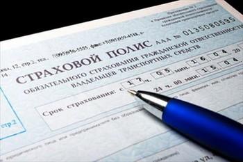 Страны, где туристы из РФ чаще всего обращались за медицинской помощью