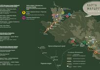 карта заповедника.png