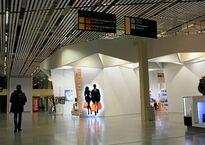 Аэропорт Екатеринбурга «Кольцово» имени Акинфия Демидова