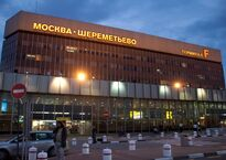 Edward_Joseph_Snowden_-_Arrival_at_Sheremetyevo_International_Airport_04.jpg