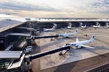 Аэропорт Москвы «Внуково» имени Андрея Туполева