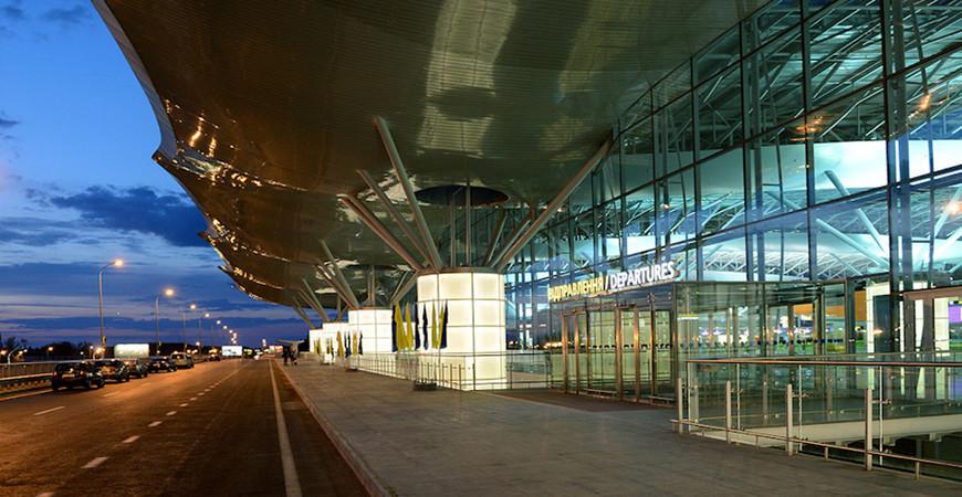 Аэропорт Киева «Борисполь»