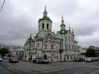 Из Челябинска в Тюмень