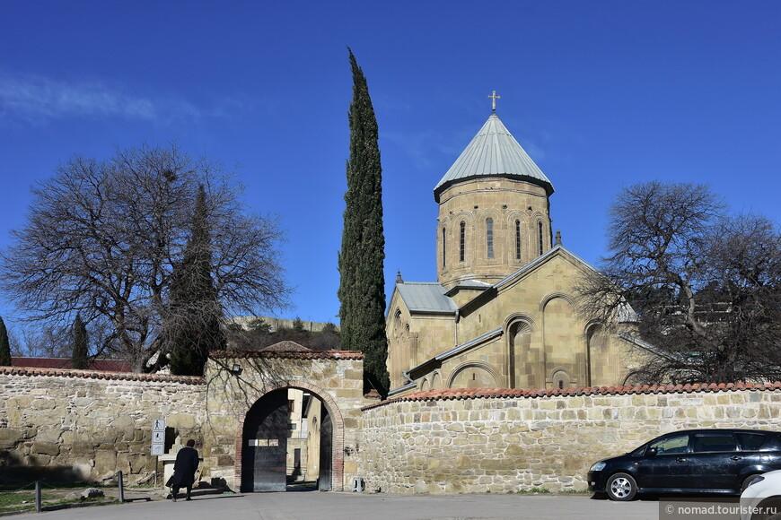 Монастырь Самтавро
