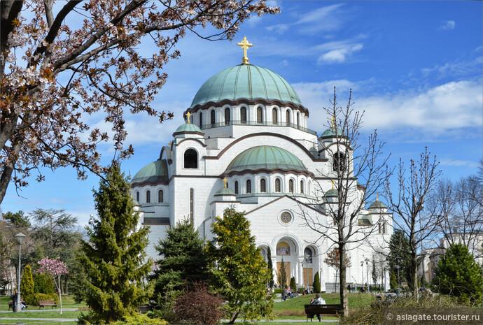 P.S. Этот альбом – сборник цитат великих людей о Белграде, лучше я всё равно не скажу.  На фото - храм святого Саввы, самый большой православный собор на Балканах.