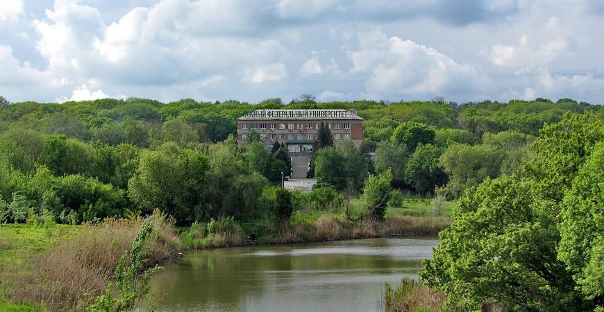 Ботанический сад в Ростове-на-Дону