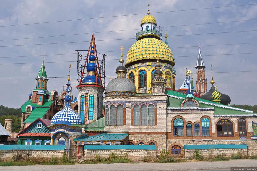 Храм всех религий в Казани — подробная информация с фото