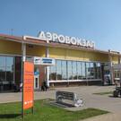 Аэропорт Краснодара «Пашковский»