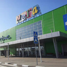ТЦ Мега Казань