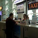 Аэропорт Сеула «Инчхон»