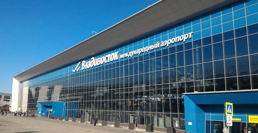Аэропорт Владивостока  «Кневичи Западные» имени Владимира Арсеньева