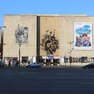 Театр кукол имени С. В. Образцова