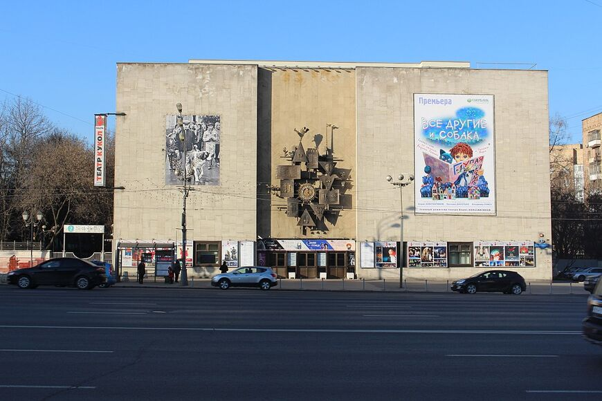 купить билеты в театр кукол москва