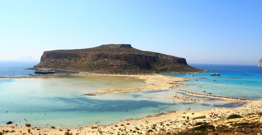 Острова Грамвуса