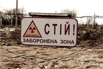 Украина не пустила российских туристов в Чернобыль