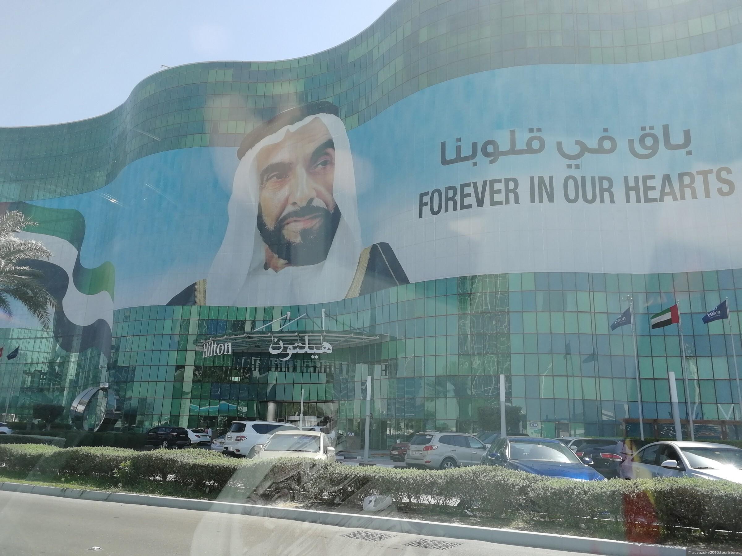 Поездка из Дубая в Абу-Даби