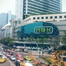Торговый центр MBK