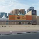 Sahara Centre