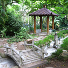 Гонконгский зоопарк