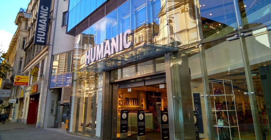 Обувной магазин «Хьюманик»
