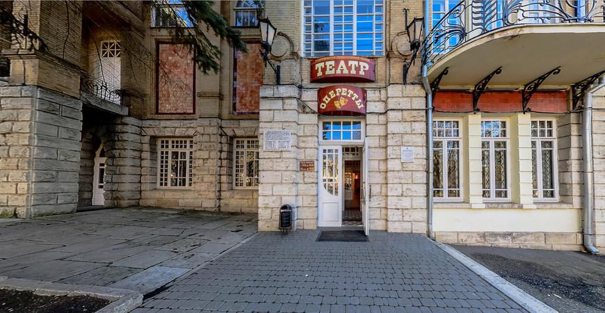 Афиша пятигорск музыкальный театр купить билеты на концерт грузинского ансамбля