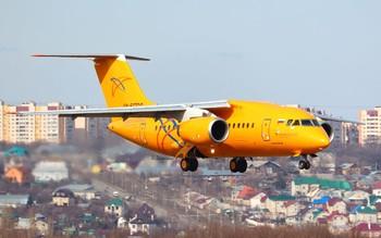 У Саратовских авиалиний появился новый бренд Ivolga Airlines