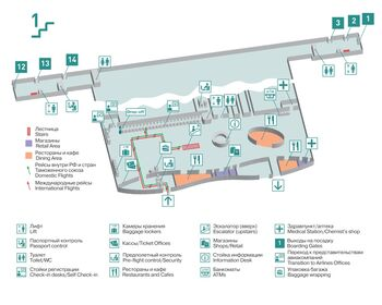 Внутренняя схема аэропорта (1 этаж)