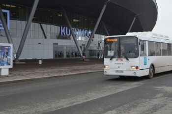 Аэропорт Самары «Курумоч» имени Сергея Королева