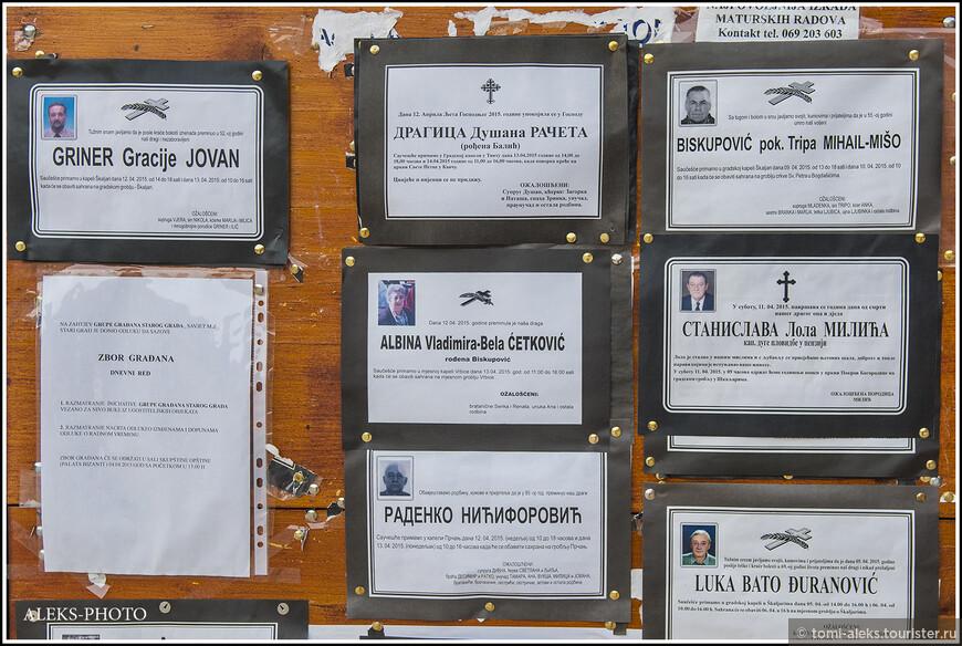 Вот эти многочисленные фотографии на стендах, даже не знаю, что такое. Есть предположение, что так извещают об умерших горожанах... Возможно, кто-то подскажет точнее...