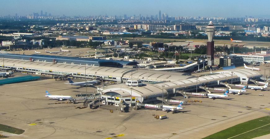 Международный аэропорт Пекина «Столичный» («Шоуду»)
