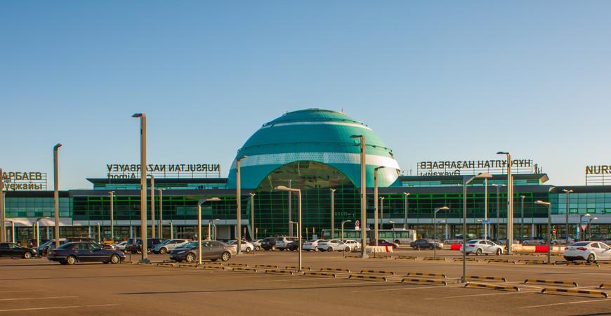 Международный аэропорт «Нурсултан Назарбаев»