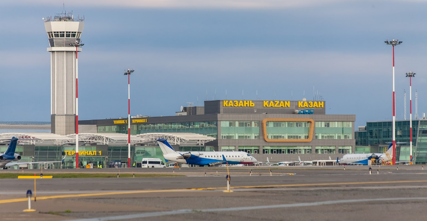 Аэропорт Казани имени Габдуллы Тукая