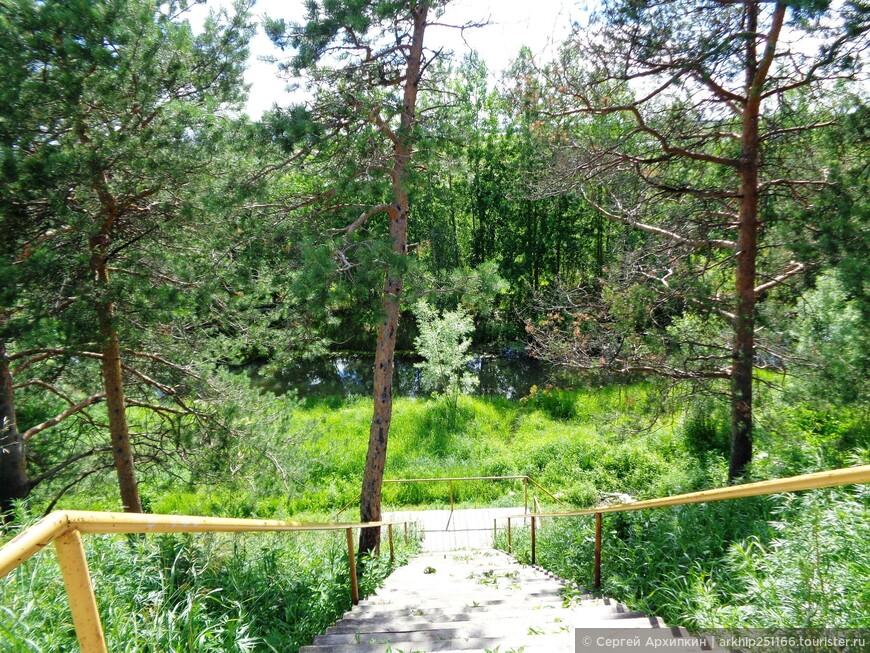 В парке Геологов