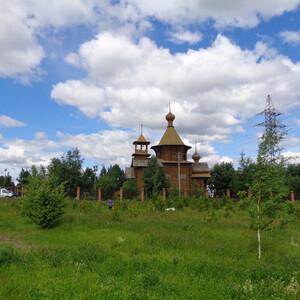 Сургут - главный город Югры.