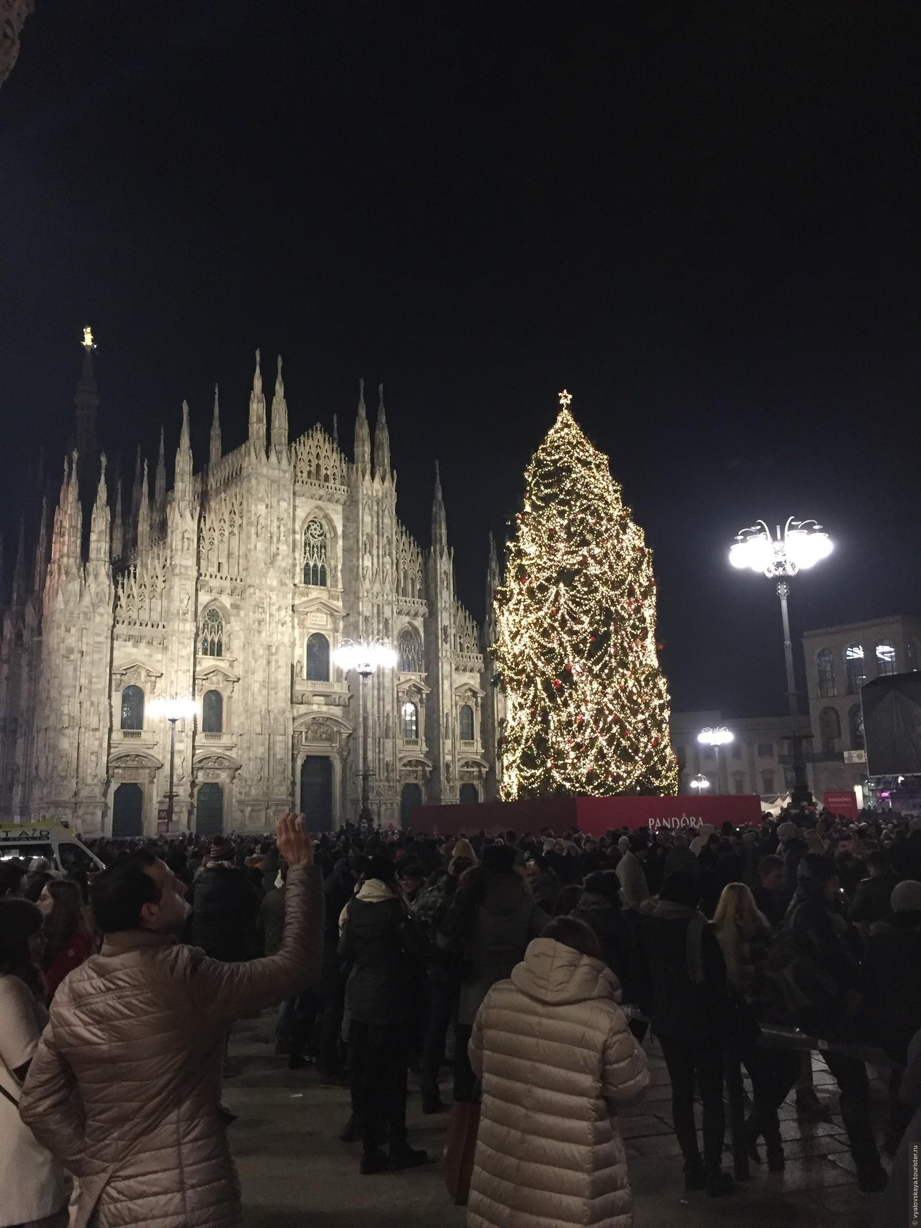 Италия-Франция (Часть 2-ая. Новый Год на чужбине)